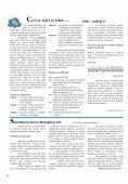 SC 2000 / 1 - SERVIS CENTRUM - Page 7