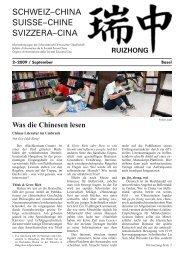 Nr 2009-2 - Schweizerisch-Chinesische Gesellschaft