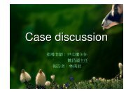 (Microsoft PowerPoint - Case presentation-8831142 \252L\254\352 ...