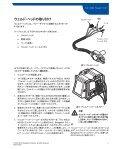 シリーズ20 ウェルド・ヘッド・ユーザー・マニュアル (MS-13 ... - Swagelok - Page 5