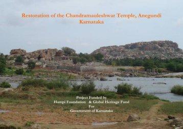 Chandramauleshwar Temple - Global Heritage Network