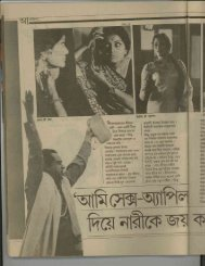 Kishore/ An article in bengali by Ranjan