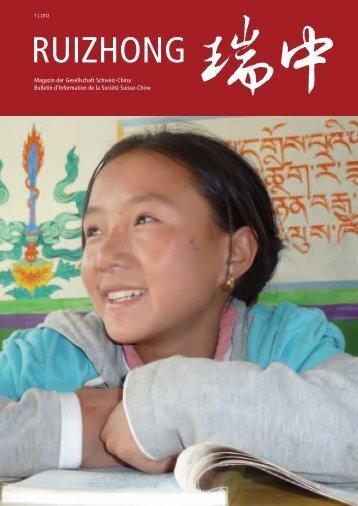 Ruizhong - 2012-01 - Schweizerisch-Chinesische Gesellschaft