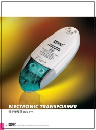 ELECTRONIC TRANSFORMER - Electricalservices-co.com