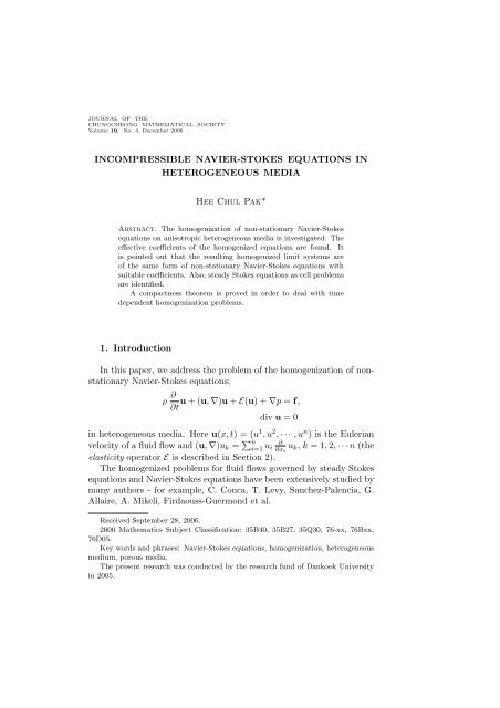 INCOMPRESSIBLE NAVIER-STOKES EQUATIONS IN