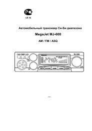 MegaJet MJ-600