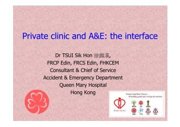Private clinic and A&E: the interface
