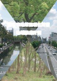 全文(PDF:6556KB) - 熊谷市
