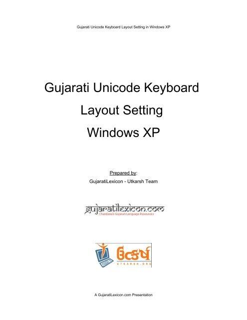 Gujarati Unicode Keyboard Layout Setting     - Gujaratilexicon