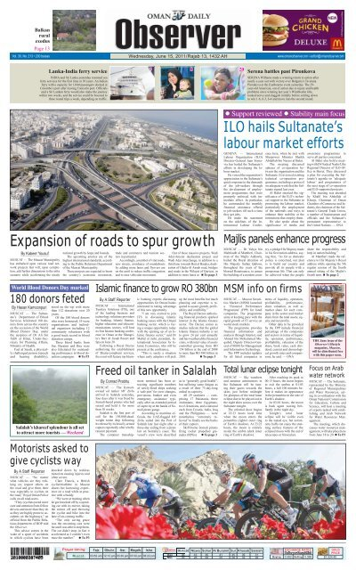 Expansion Of Roads To Spur Growth Oman Daily Observer
