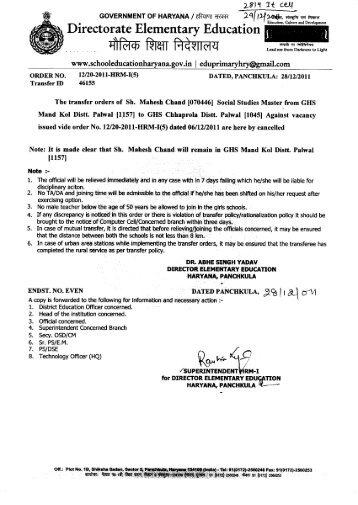 5vr famviti - Directorate of School Education, Haryana