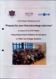 CLP Power HK Ltd & Wah Yan College 2006 - The Hong Kong ...