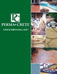 为何还在丑陋的水泥地上生活?® - PermaCrete