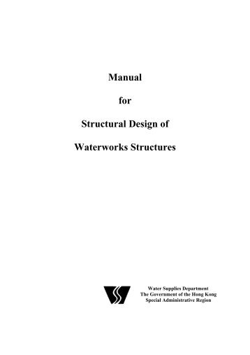 New code references for manual for structural design of waterworks structures fandeluxe Image collections