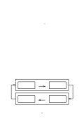 対論:公私関係と情報化 - 政策科学部 - 立命館大学 - Page 3