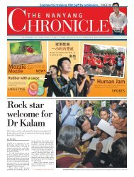 Rock star welcome for Dr Kalam - Nanyang Technological University