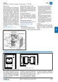 Глава 4 - Buderus - Page 6