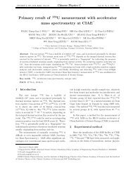 Primary result of 236U measurement with accelerator mass ...