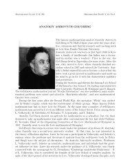 Anatoliy Asirovych Gol'dberg - Matematychni Studii
