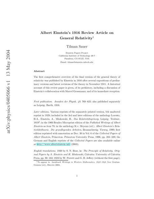 einstein general relativity paper