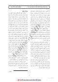 متنی - به سامانه مديريت اطلاعات تحقيقاتي دانشگاه علوم پزشکی ... - Page 2