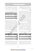 متنی - به سامانه مديريت اطلاعات تحقيقاتي دانشگاه علوم پزشکی ... - Page 3