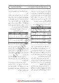 متنی - به سامانه مديريت اطلاعات تحقيقاتي دانشگاه علوم پزشکی ... - Page 4