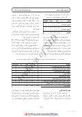 متنی - به سامانه مديريت اطلاعات تحقيقاتي دانشگاه علوم پزشکی ... - Page 5