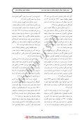 متنی - به سامانه مديريت اطلاعات تحقيقاتي دانشگاه علوم پزشکی ... - Page 6