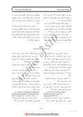 متنی - به سامانه مديريت اطلاعات تحقيقاتي دانشگاه علوم پزشکی ... - Page 7