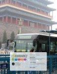 MODERNIZACIÓN del transporte público - World Resources Institute - Page 2