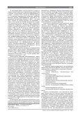 клинико-эпидемиологические особенности чесотки и новые ... - Page 2
