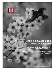 JCCC BAZAAR 2006 - Japanese Canadian Cultural Centre