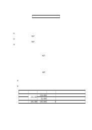 (NST)合宿 - 島根大学医学部