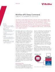 PDF 다운로드