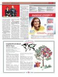 Ÿ¨º Ÿ¨º Ÿ¨º Ÿ¨º - Linnaleht - Page 7