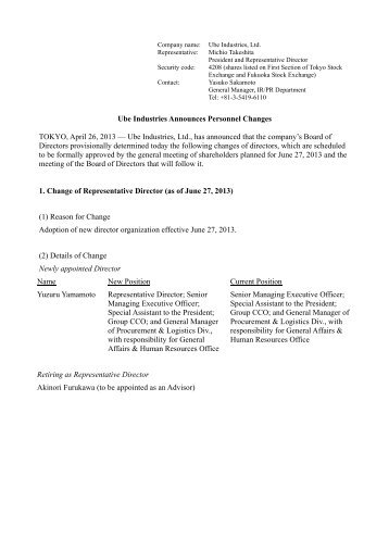 Ube Industries Announces Personnel Changes