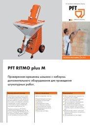 ПФТ ШТУКАТУРНЫЕ МАШИНЫ PFT RITMO plus M - Knauf FormBar