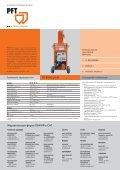 ПФТ ШТУКАТУРНЫЕ МАШИНЫ PFT RITMO plus M - Knauf FormBar - Seite 2