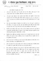 Notification for Admission in Ph.D. Course/Registraion Dt. 13/06/2012