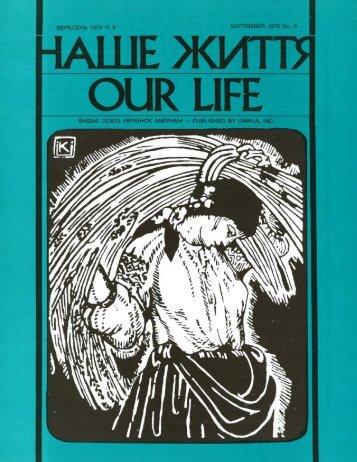 Наше Життя (Our Life), рік 1978, число 8, вересень