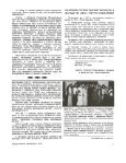 Наше Життя (Our Life), рік 1978, число 8, вересень - Page 7