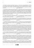 53-2543/5 - de Kamer - Page 4