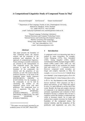 A Computational Linguistics Study of Compound ... - LEXiTRON