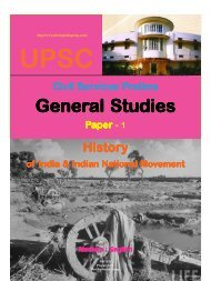 History of India and Indian National Movement Sample (English).pdf