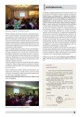 18.01.2008 nr 105/528 - Instytut Medycyny Pracy im. prof. J. Nofera - Page 5