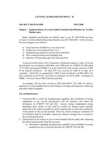 CENTRAL MARKS DEPARTMENT – II Our Ref: CMD-II/16 ... - BIS