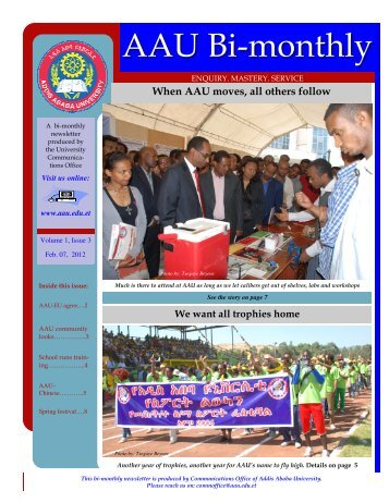 News letter Volume 1, Issue III - Addis Ababa University