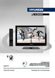 H-LED42V5.pdf (727.93 кб) - Hyundai Electronics
