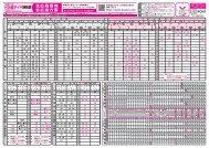 北広島団地 北広島方面 H25夏ダイヤ時刻表 - 北海道中央バス